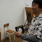 new_naka1