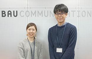 バウコミュニケーションズ_top